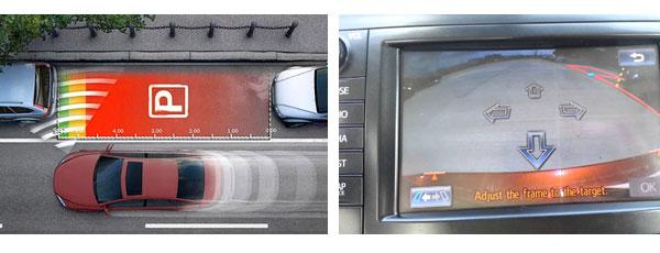 Новая технология парковки автомобиля